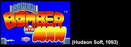 Bomberman_Titel
