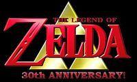 zelda_30_anniversary