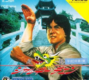 jackie_chan_cover